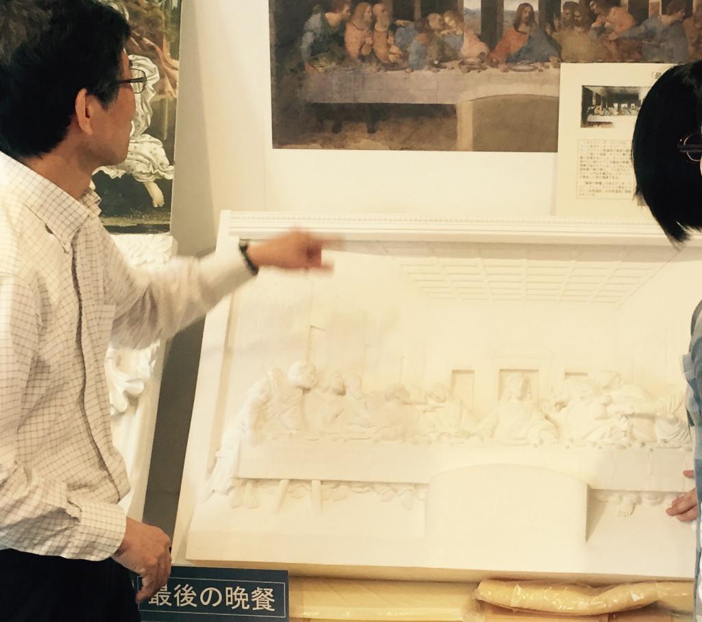 「手と目でみるライブラリー」(アンテ・ロス美術館分館)の様子